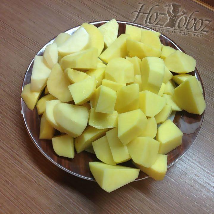 Клубни картофеля очищаем и нарезаем кубиками необходимого размера