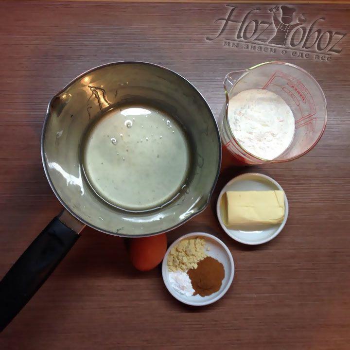 Заготовим продукты необходимые для нашего десерта