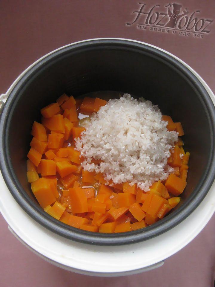 Хорошенкько промойте рис и добавьте в мультиварку к нашей тыкве