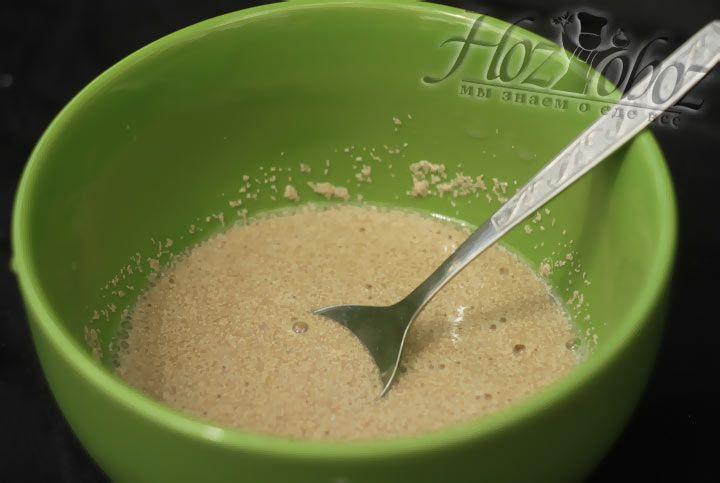 Залейте полученную смесь молоком