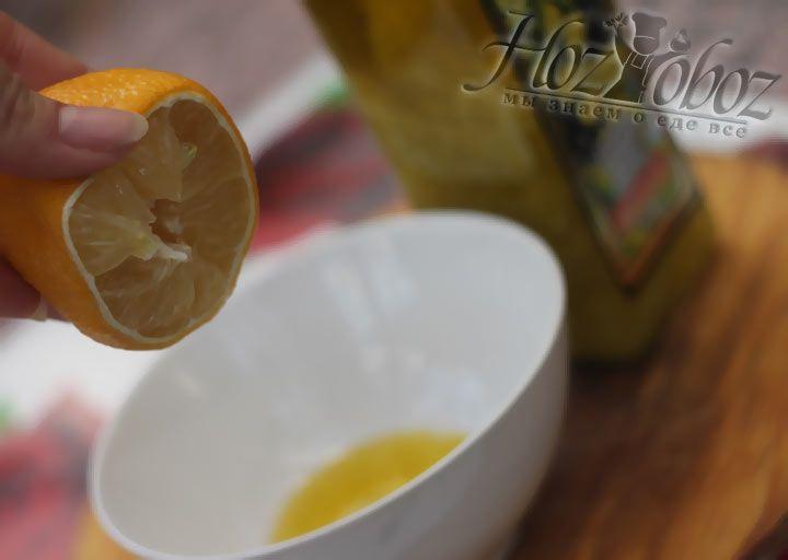 Затем в тарелку с маслом выдавите лимонный сок