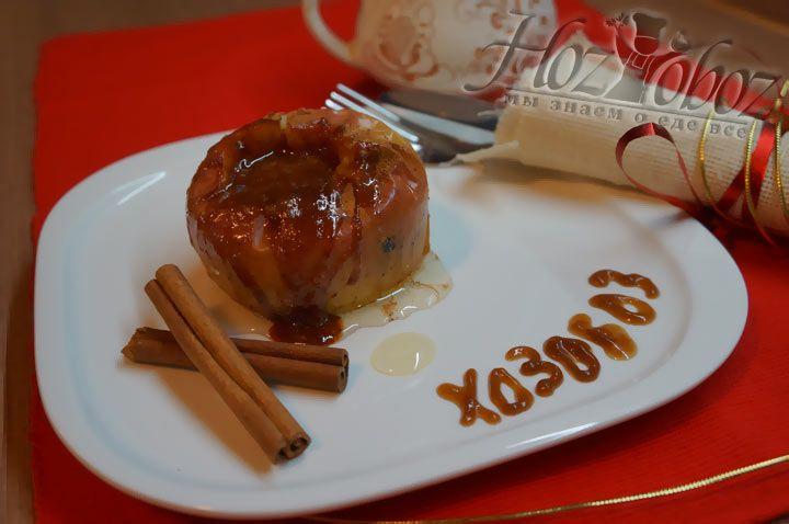 Печеное яблоко следует подавать на стол с пылу с жару, иначе оно теряет свою вкусовую прелесть