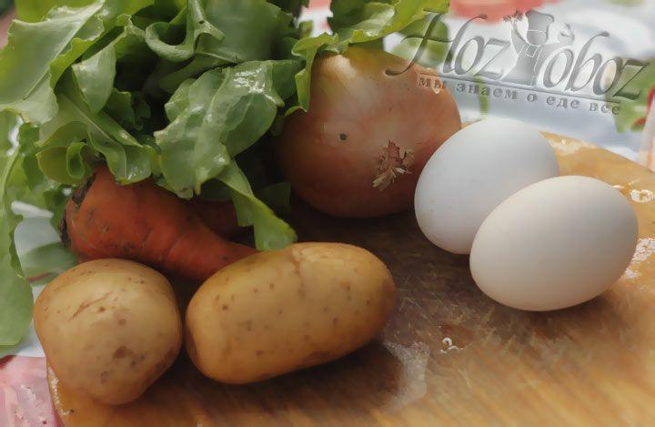 Подготовьте все ингредиенты, овощи помойте