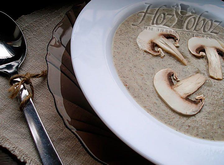 Простой и вкусный грибной суп с шампиньонами от Хозобоза готов