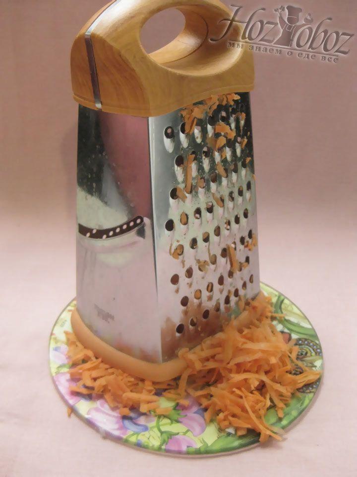Морковь следует натереть на терке