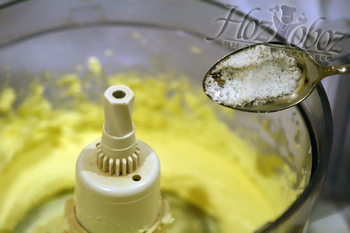 Взбейте сливочное масло в блендере и добавьте соль