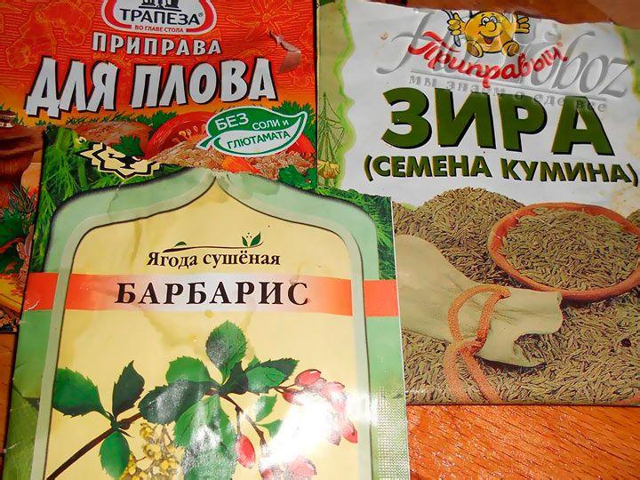 Используйте для узбекского плова зиру и барбарис, либо же готовую смесь специй для плова