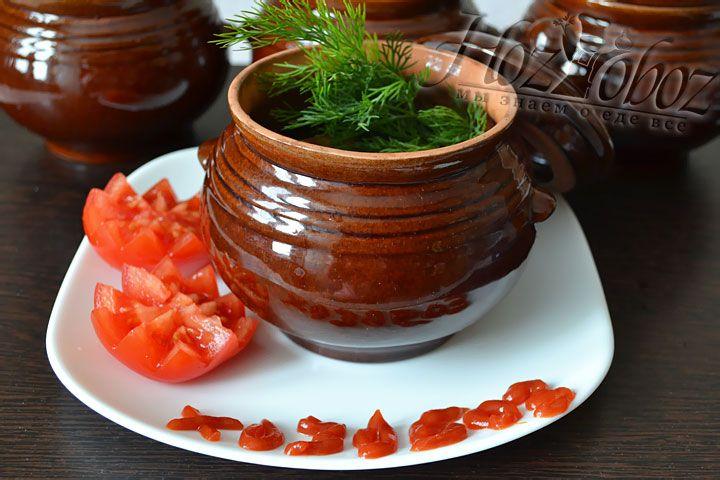 Проверять готовность следует ножем. Как только овощи станут мягкими, горшочки необходимо достать из духовки