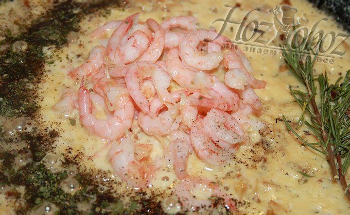 В почти уже готовое блюдо кладем несколько веточек розмарина и приправляем по вкусуВ почти уже готовое блюдо кладем несколько веточек розмарина и приправляем по вкусу