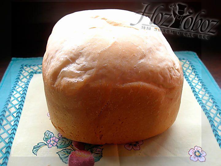 Самое время достать хлеб из хлебопечки и дать ему остыть