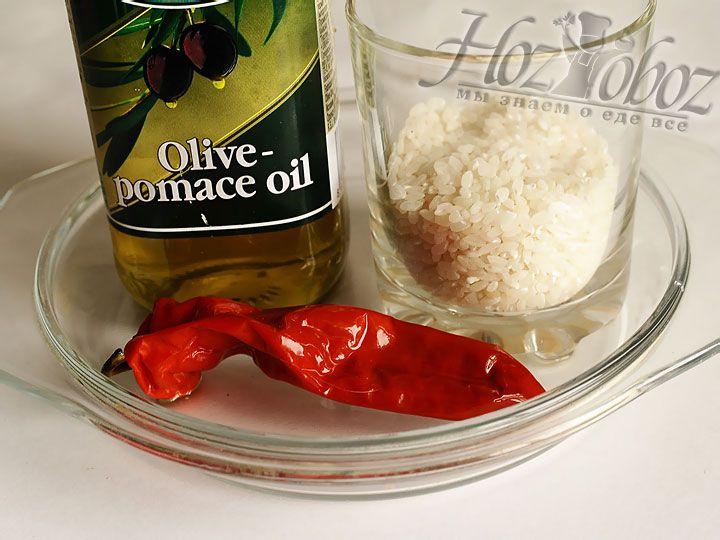 Подготовим все необходимые продукты. Вначале вымоем и почистим овощи, а затем промоем под проточной водой рис