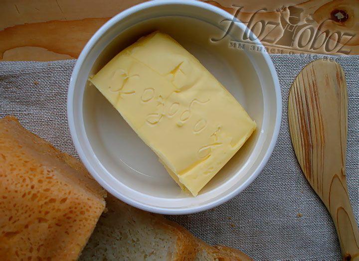 Не забудьте намазать хлебушек сливочным масло и приятного вам аппетитаНе забудьте намазать хлебушек сливочным масло и приятного вам аппетита