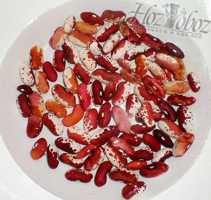 Предврительно замочим в холодной воде фасоль, белую или красную - на Ваше усмотрение