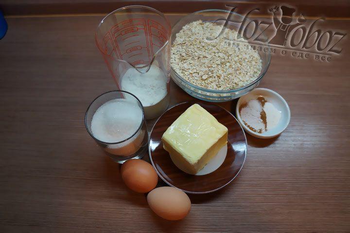Все продукты следует подготовить заранее