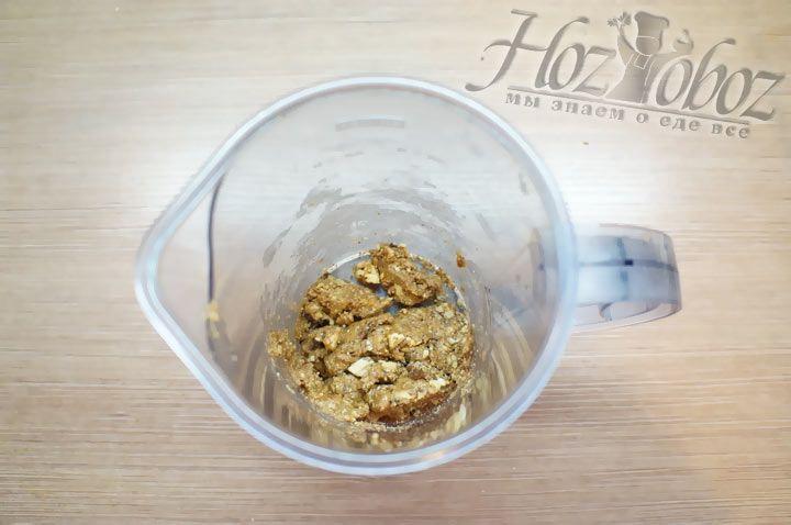Измельчаем орехи в пасту