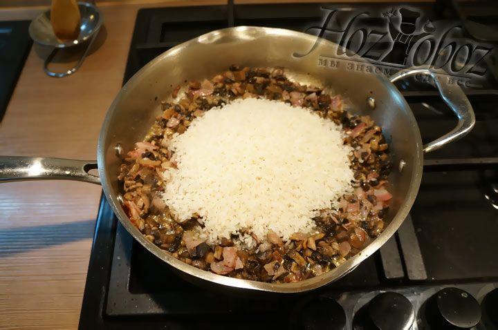 В поджаренные грибы и панчету добавляем рис