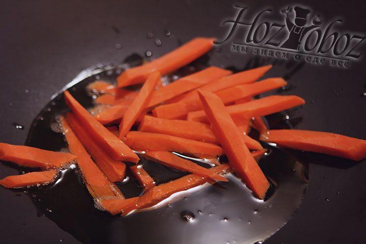 В горячей сковороде или воке раскаляем масло и обжариваем на нем морковь