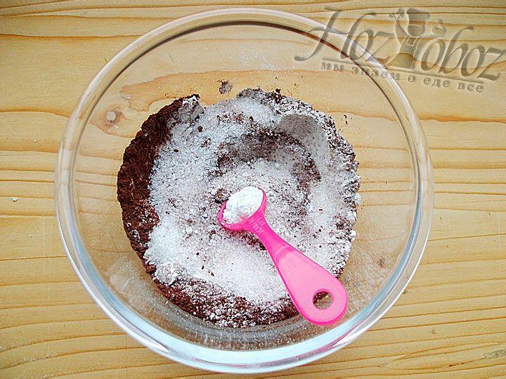 Как быстро сделать кекс в домашних условиях