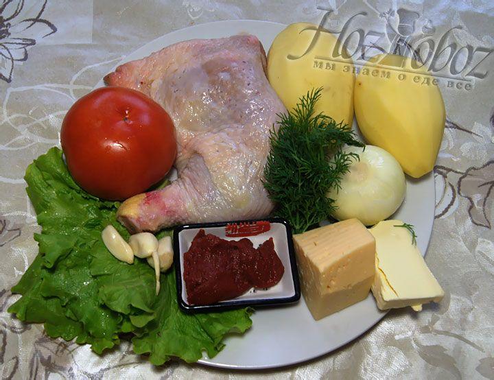 Подготовим продукты: очистим и вымоем курицу, а также нарежем репчатый лук и картошку. Не забудьте и про помидоры