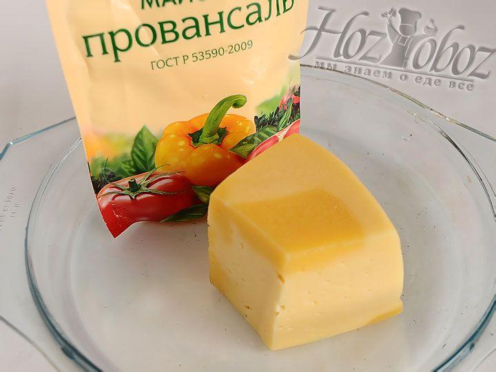 Возьмем кусок твердого сыра