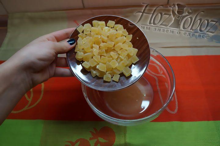 Выкладываем цукаты из ананасов