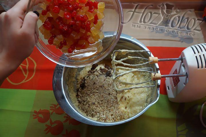 Последними добавляем сушеные вишни и ананасовые цукаты