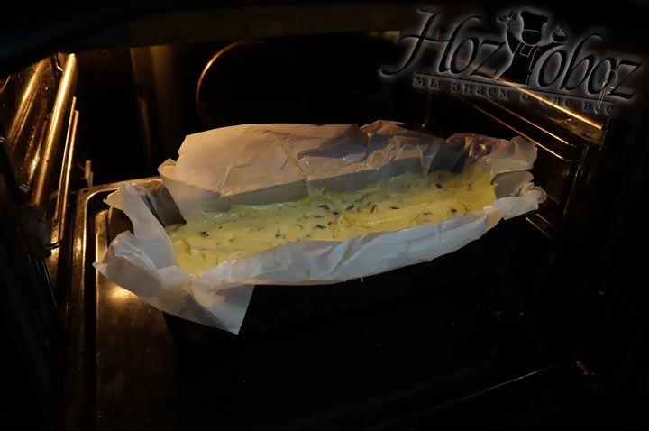 Печь кекс следует от одного до полутора часов при температуре 150 градусов до тех пор, пока при прокалывании тестер не останется абсолютно сухим