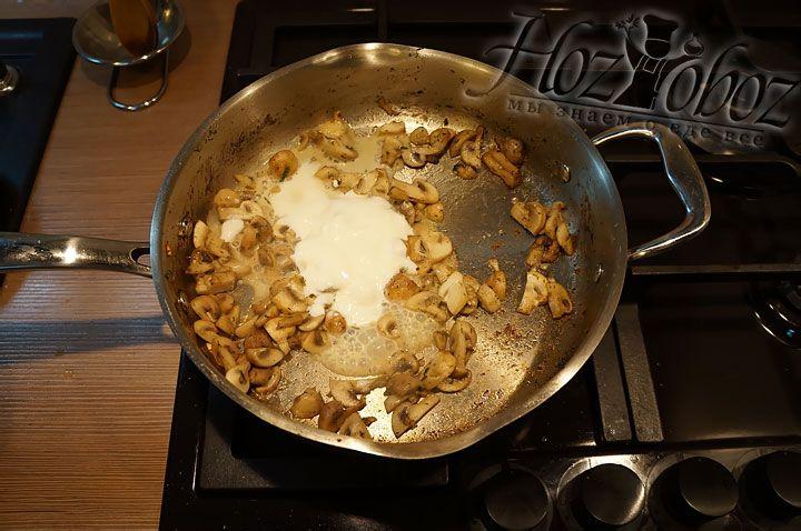 В грибы выкладываем заготовленную сметану или натуральный йогурт