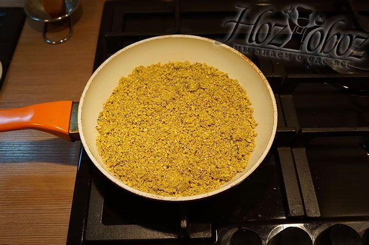 Выкладываем измельченные фисташки в сковороду