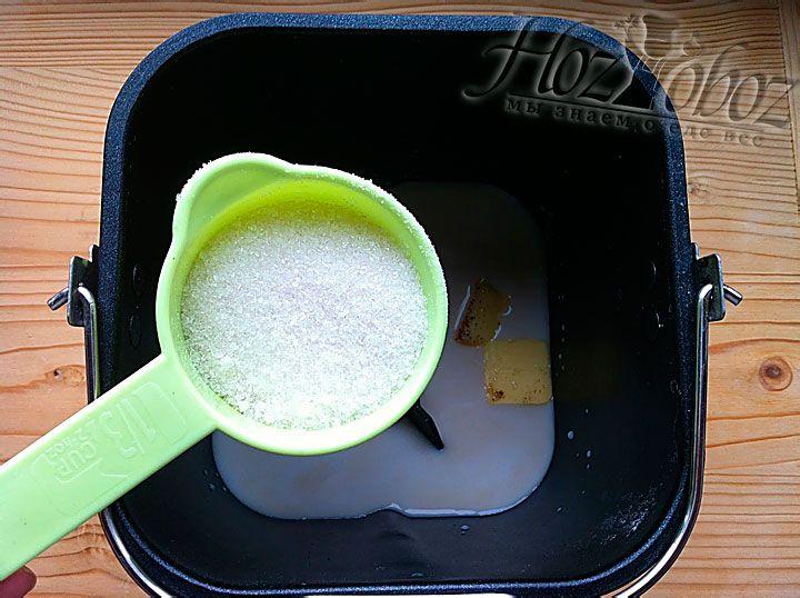 Кладем сахар