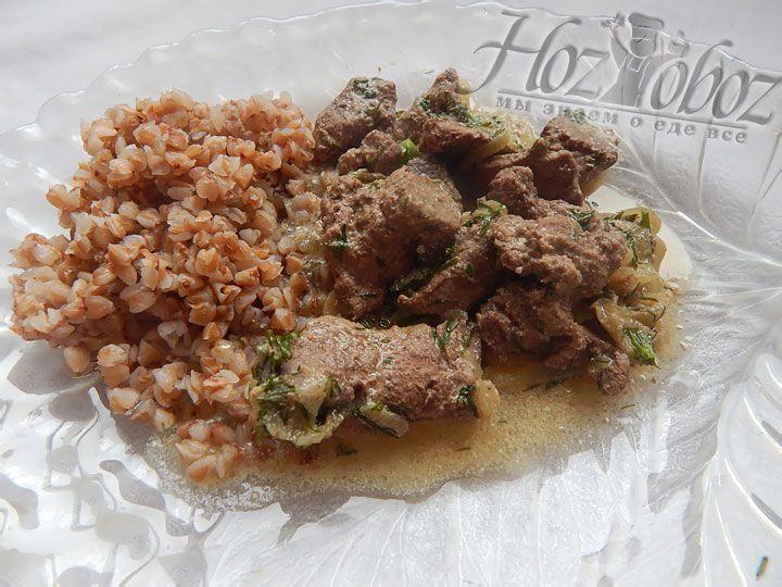Подавать такое блюдо к столу принято с картофельным пюре или любой кашей