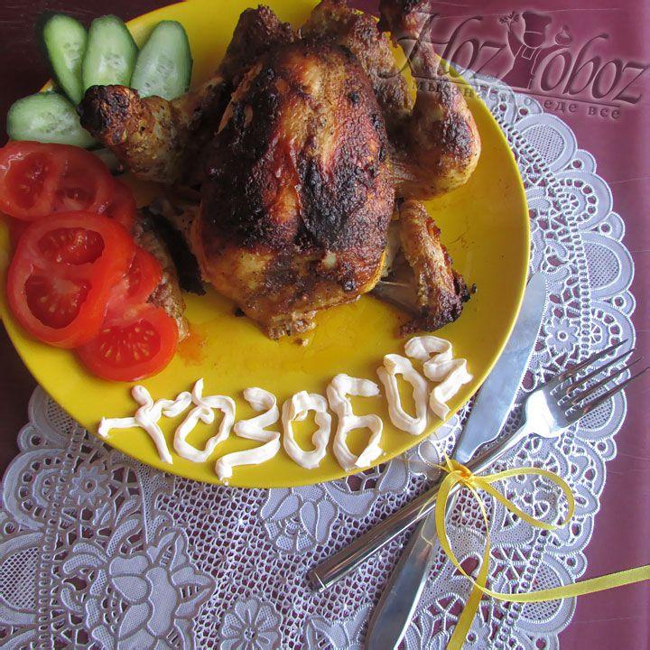 Готовая курица выглядит просто потрясающе, а вкус…….