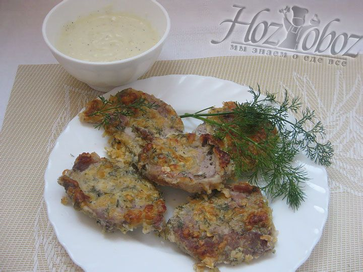 Подают панированное по нашему рецепту мясо с классическим соусом «Бешамель», который мы приготовили ранее
