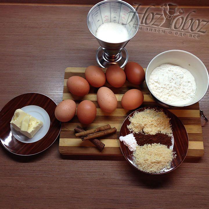 Вначале подготовим продукты для коржа