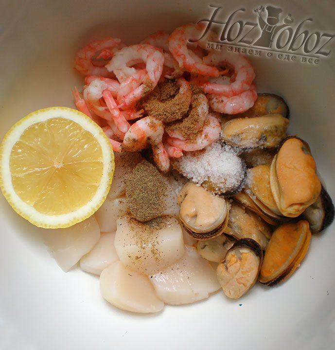 На 3 минуты бросаем в кипящую воду креветки. Затем их следует почистить и смешать с уже размороженными другими морскими гадами. Далее все нужно полить свежим лимонным соком и заправит солью, порошком мускатного ореха и черным перцем