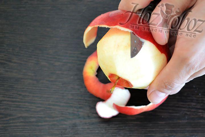 Хоть это и не обязательно, но лучше очистить яблоко от кожуры
