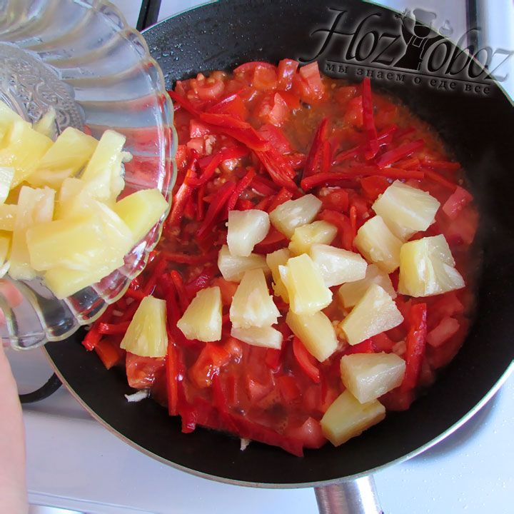 Накрываем крышкой и несколько минут тушим, потом добавляем ананасы