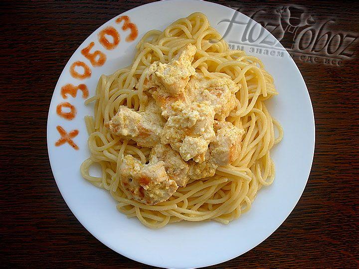 Выкладывайте спагетти на тарелку, а сверху кладите кусочки мяса в  сливочном соусе. Подавайте немедленно и горячим. Приятного аппетита