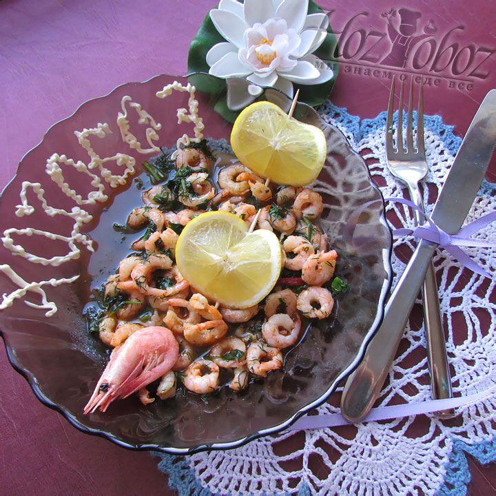 Блюдо подавайте на стол горячим, приятного аппетита