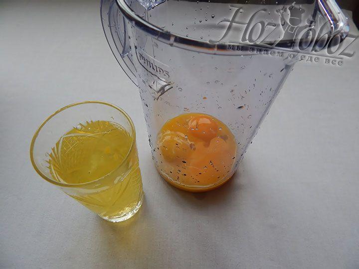 Разделяем белки и желтки