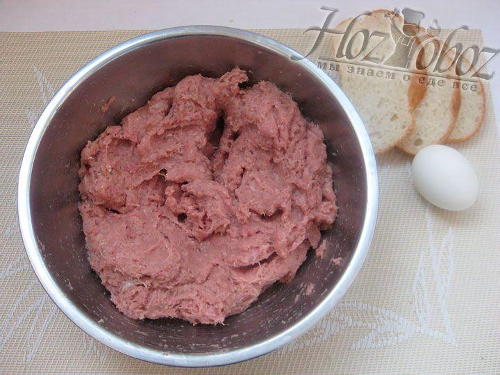 Добавляем хлеб вымоченный в молоке, яйцо и все перемешиваем