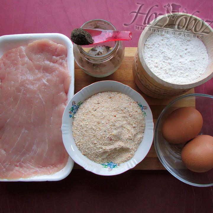 Готовим необходимые ингредиенты