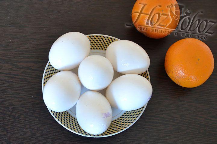Помоем и обсушим яйца
