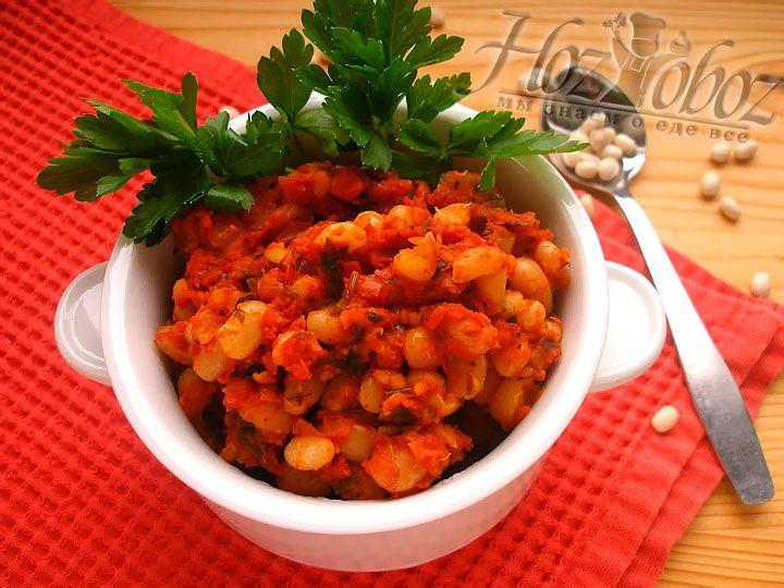 Фасоль в томатном соусе готова, приятного аппетита