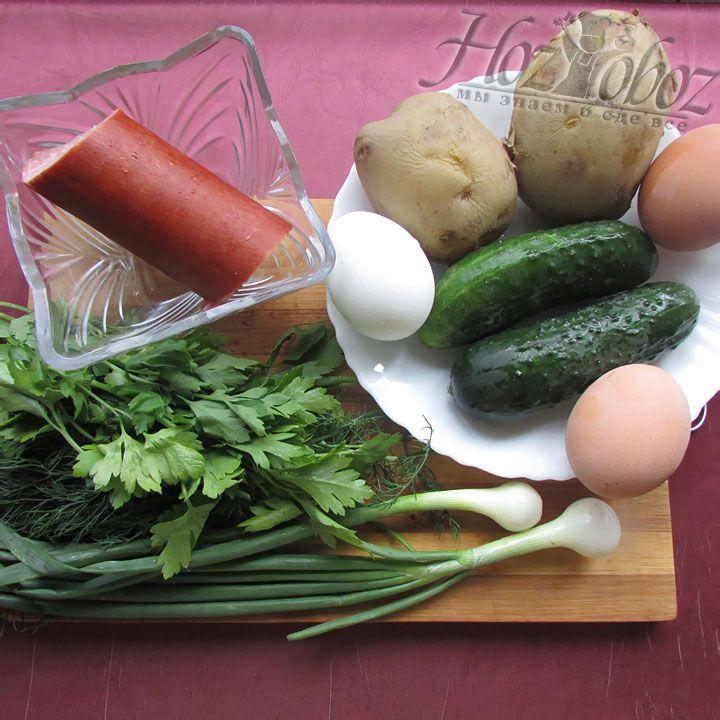 Заготовим все необходимые для этого блюда продукты