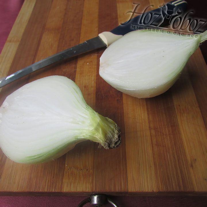 Очищаем и разрезаем надвое луковицу
