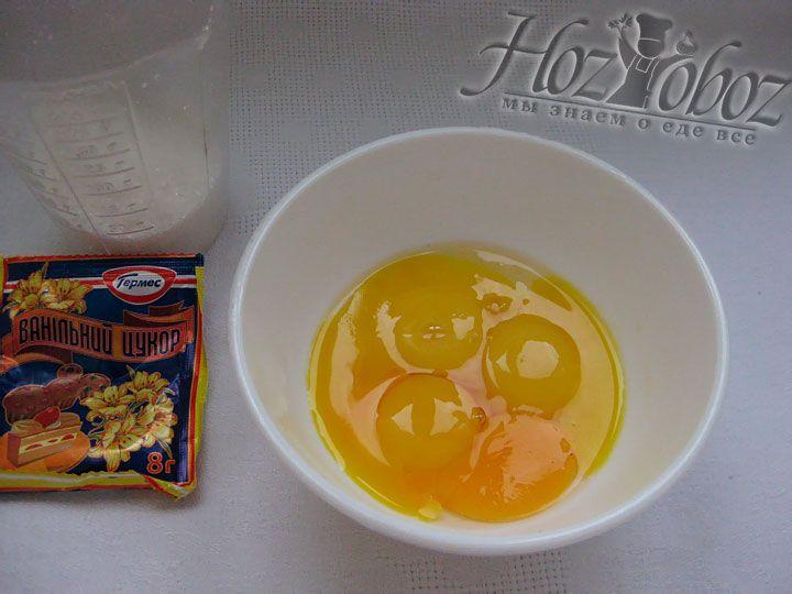 Соединяем яичные желтки, сахар и ваниль