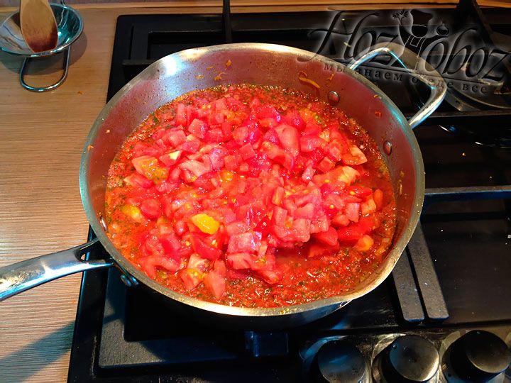 Добавляем в сковородку нарезанные помидоры