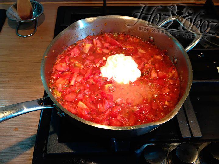 В кипящие томаты кладем сметану и наливаем кипяченую воду. Количество воды зависит от объема кастрюли