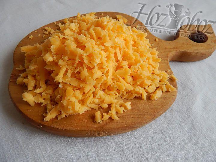 Измельчаем на терке твердый сыр